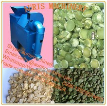 high quality broad bean/mung bean/soybean skin remover machine