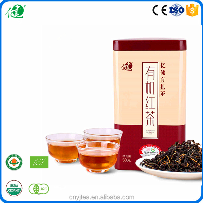 Pure fine organic black tea China Red tea
