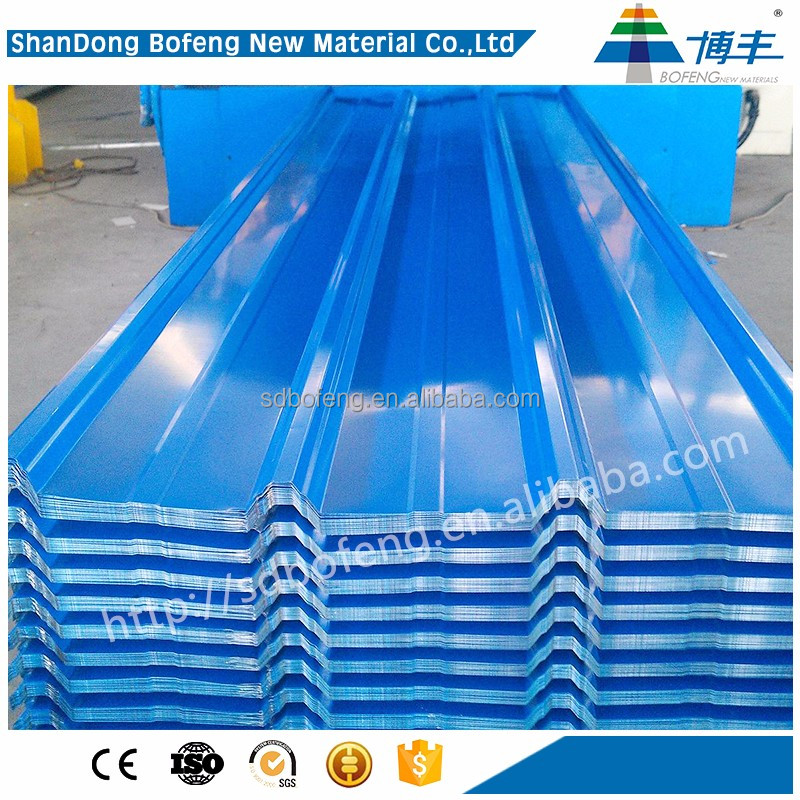 Manufacturing Directly Sale price of corrugated pvc roof sheet