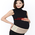 Amazon online products mother baby care maternity support belt