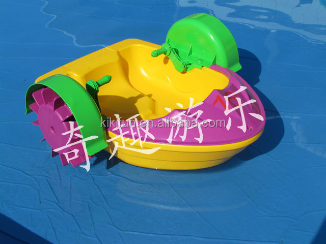 Popular kids aqua one person paddle boat for sale