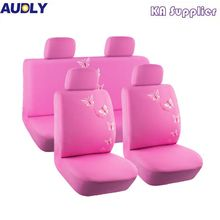 New style flower pattern auto car seat covers universal size beautiful pink car seat cover wholesale