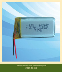 Long term supply of high quality barcode gun special polymer lithium battery, 902645 ultrathin polymer lithium battery