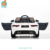 WDDMD218 2017 Christmas Gift For Kids ,Cars Big Toy Car For Game,Volume Adjustable Radio