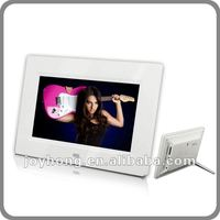 7 inch single function digital photo frame