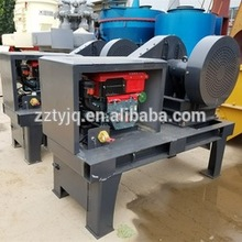 Trade Assurance slab mill for teeth