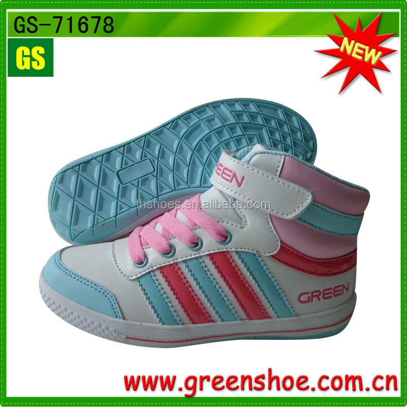 High quality new kids skate shoe