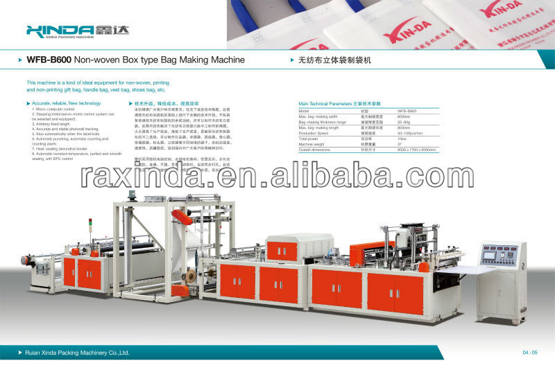 WFB-B600 Non-woven Box Bag Making Machine