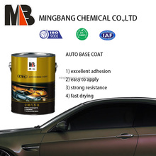 Auotmotive 1k 2k car color refinish paints