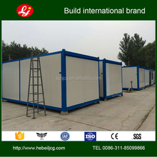 movable portable used modified contianer house