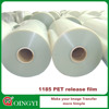 /product-detail/qingyi-high-quality-100-micron-pet-film-for-heat-transfer-sticker-60349127267.html