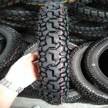 quotation for tricycle tubs 275-14 and some tires