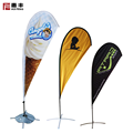 Cheap custom logo polyester wholesale feather flags