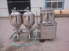 Turnkey project for 50L beer brewery equipment