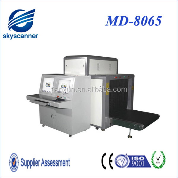 Best price airport x-ray security inspection scanner equipment