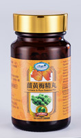weight loss slimming, organic, 100% natural, turmeric & plum essence pills