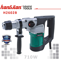 H2602B 850W electric rotay hammer drill demolition hammer 26mm ideal power tools