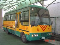 USED CAR BUS