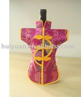Wine Bottle Cover Made in China