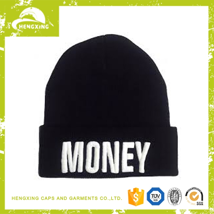 Classic Hot selling earphone winter hat and cap