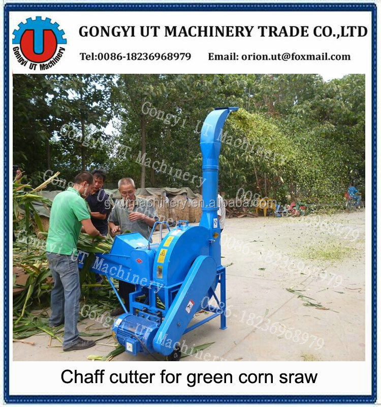 9Z-12C Chaff Cutter Machine for Animal /Corn straw cutter machine /Chaff Cutter factory price SKYPE:ut.nana
