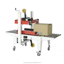 Automatic carton box sealing machine/Top grade packing equipment