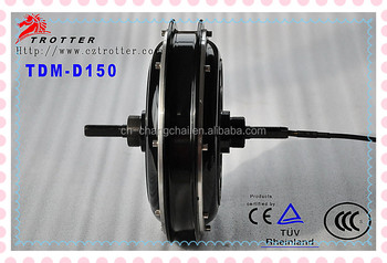 TDM-D150 Electric Bicycle HUB DC Motor with 100mm open size,Max speed 32km/h