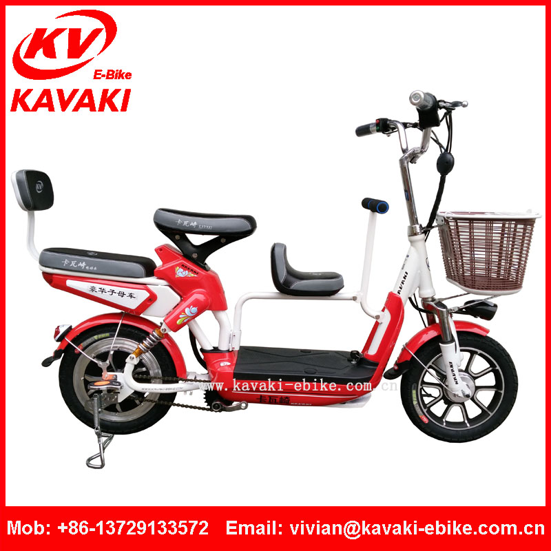KAVAKI Battery Powerful Ebike New Design 14inch mini Family E-cycle