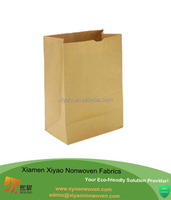 Brown Kraft Paper Bags Gift Food Bread Candy Wedding Party Merchandise Bags