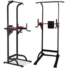 Power Tower Chin Up Station Home Gym