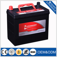 12v 45ah lead acid battery for agm Made from china