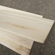 water stopper paulownia wood bulk lumber for snowboard