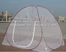 Pop-up Mosquito Net Tent/ Folded Bed Canopy