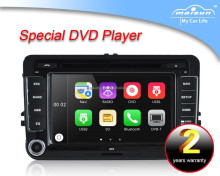 Maisun 7 inch in-dash car dvd gps navigation for Volkswagen