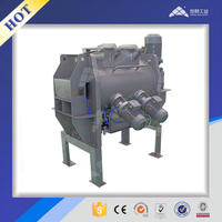 Powder paint horizontal plow mixing machine