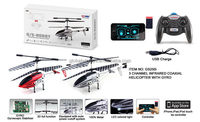 Modern professional professional rc helicopter 6 channel