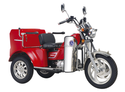 MINI ELECTRIC TRICYCLE FOR PASSENGER FOR ADULT
