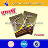 GOAT MEAT FLAVOR SEASONING POWDER
