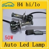 OEM products error free h4 hi/lo led headlight 50w car Cr*ee LED headlight h4