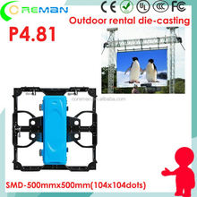 alibaba xxx video outdoor led display p4 p3, Truck mobile led display HD video p4.81 , Standing portable advertising led panel