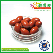 anti-aging dietary supplements CO Q10 capsules gelatin softgel factory price