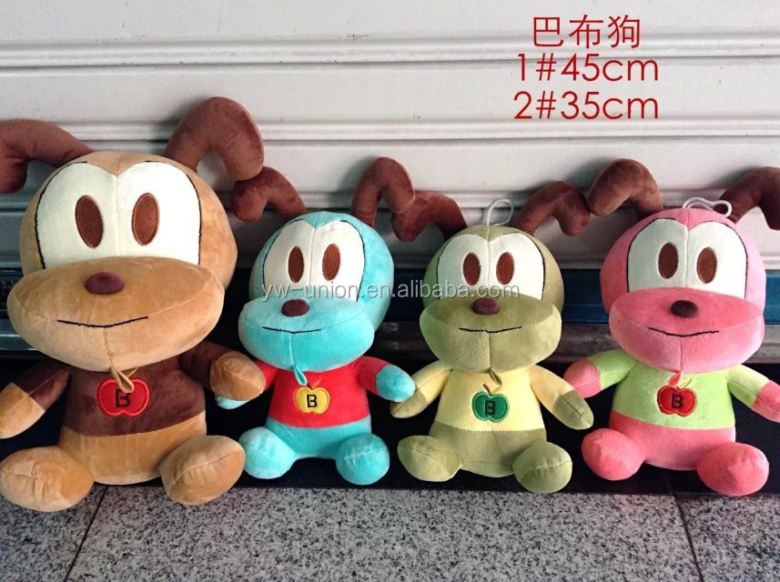 Fashionable Style Animals Dog Toys New Product plush dog