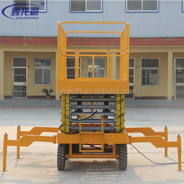 4-18M home warehouse mobile scissor electirc portable lifter