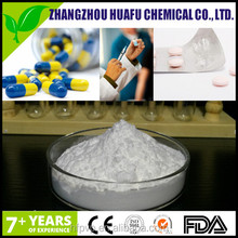 PVP K30 E1201 pharmaceutical material free sample for testing