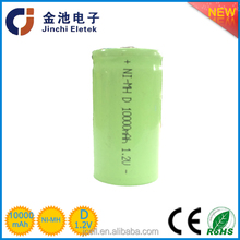 2017 newest 10000 mah 1.2v nimh d size rechargeable battery