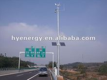 Durable wind solar cctv system complete sets for sale