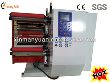 XMY010 Best accuracy window film cutting machine