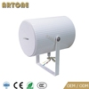"PS-4510 10w 20w 5""6"" high quality pa public address system outdoor speaker"