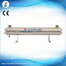 UV Water Purification Plant for Pharmaceutical Purified Water