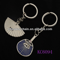 Customized cute hand fan for promotional lover metal keychain